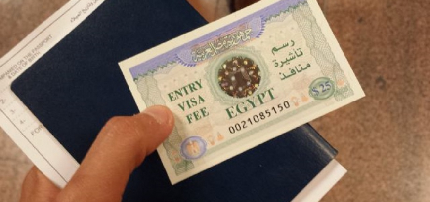 Photo of تأشيرة دخول مصر للسوريين الأوراق المطلوبة