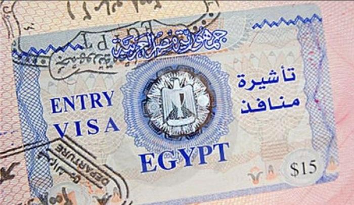 Photo of تأشيرة دخول مصر لليمنيين الأوراق والشروط