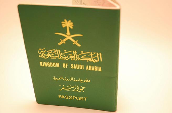 Photo of تأشيرة مصر للسعوديين الأوراق المطلوبة والشروط