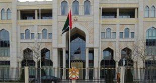سفارة الإمارات بالقاهرة
