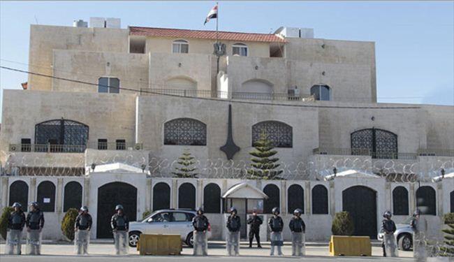 Photo of سفارة السودان بالقاهرة العنوان ورقم التليفون