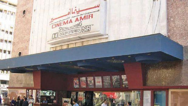 Photo of سينما أمير أسعار ومواعيد الحفلات