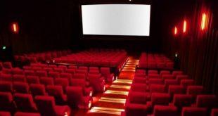 سينما سان ستيفانو