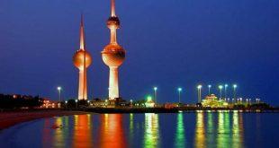 فيزا الكويت الأوراق والشروط
