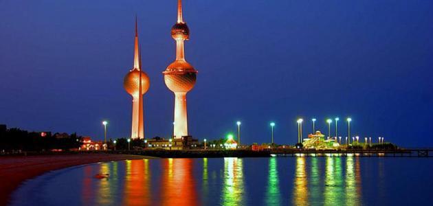 Photo of فيزا الكويت الأوراق والشروط المطلوبة للحصول على التأشيرة