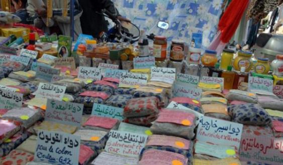 أشهر الأسواق الرخيصة في تونس
