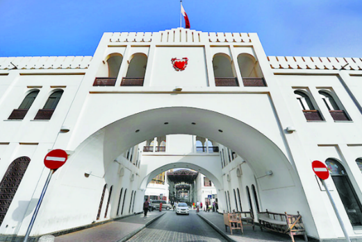 Photo of تعرف على أفضل اماكن سياحية في البحرين يمكنك زيارتها