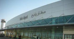 كود مطار ينبع