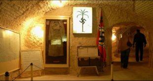 متحف سيوة