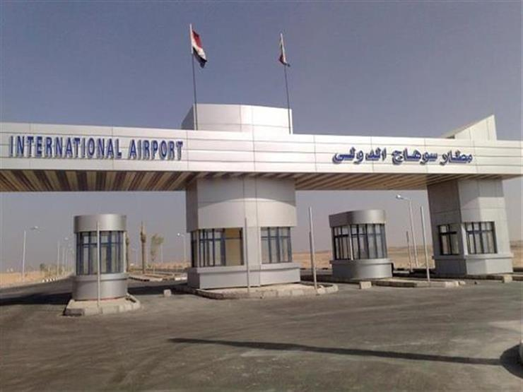 Photo of مطار سوهاج الدولي بالصور كود المطار ورقم الهاتف