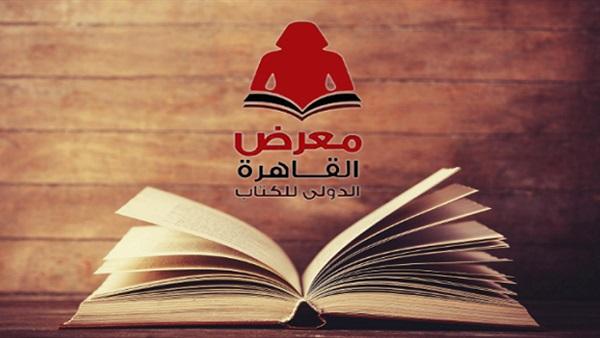 Photo of موعد معرض الكتاب 2020 ومواعيد الدخول واسعار التذاكر وكيفية الوصول