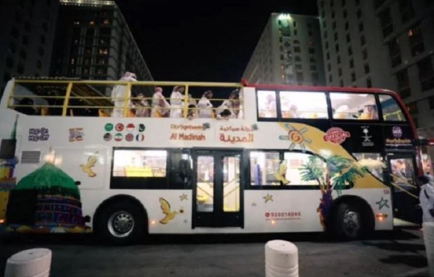 حجز الباص السياحي في المدينة وأسعاره ومواعيده