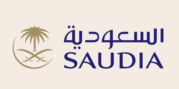تلفون الخطوط السعودية