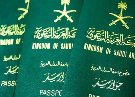 سعر التأشيرة التجارية للسعودية