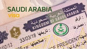 صلاحية تاشيرة الزيارة للسعودية