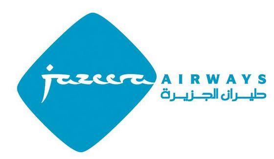 Photo of طيران الجزيرة رقم طيران الجزيرة وطريقة الحجز