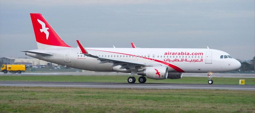طيران العربية حجز واسعار التذاكر