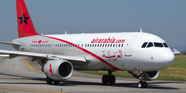 Photo of طيران العربية حجز واسعار التذاكر وطريقة الغاء او تعديل حجز طيران العربية