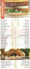 منيو القزاز رمضان 2019