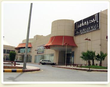 Photo of البديعة مول مواعيد العمل وأهم الأنشطة