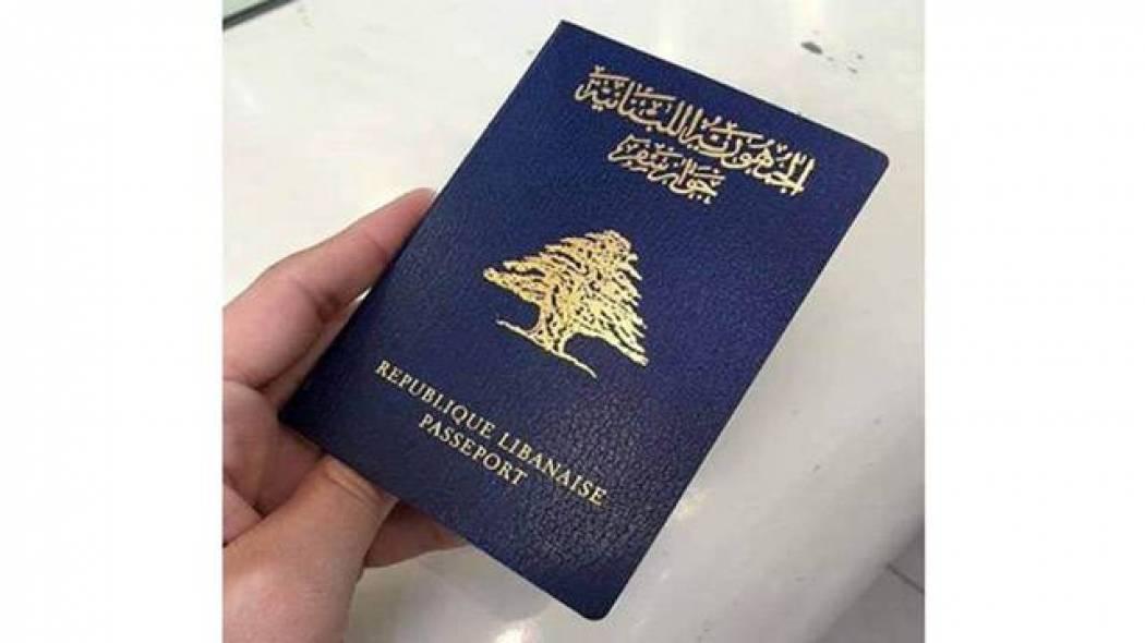 اسهل تاشيرة اوروبية من مصر