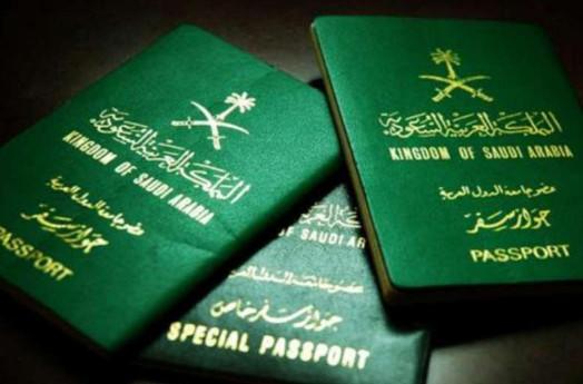 خطوات استخراج جواز سفر سعودي