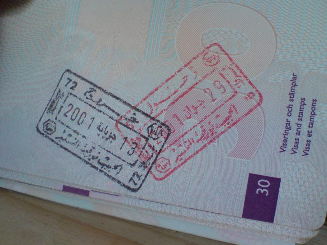 تاشيرة تونس للمصريين