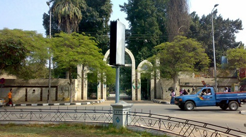 رحلة الي حديقة الاندلس القاهرة واهم الانشطة بها