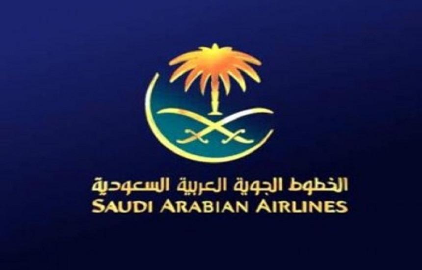 Photo of الخطوط السعودية الحجز الداخلي