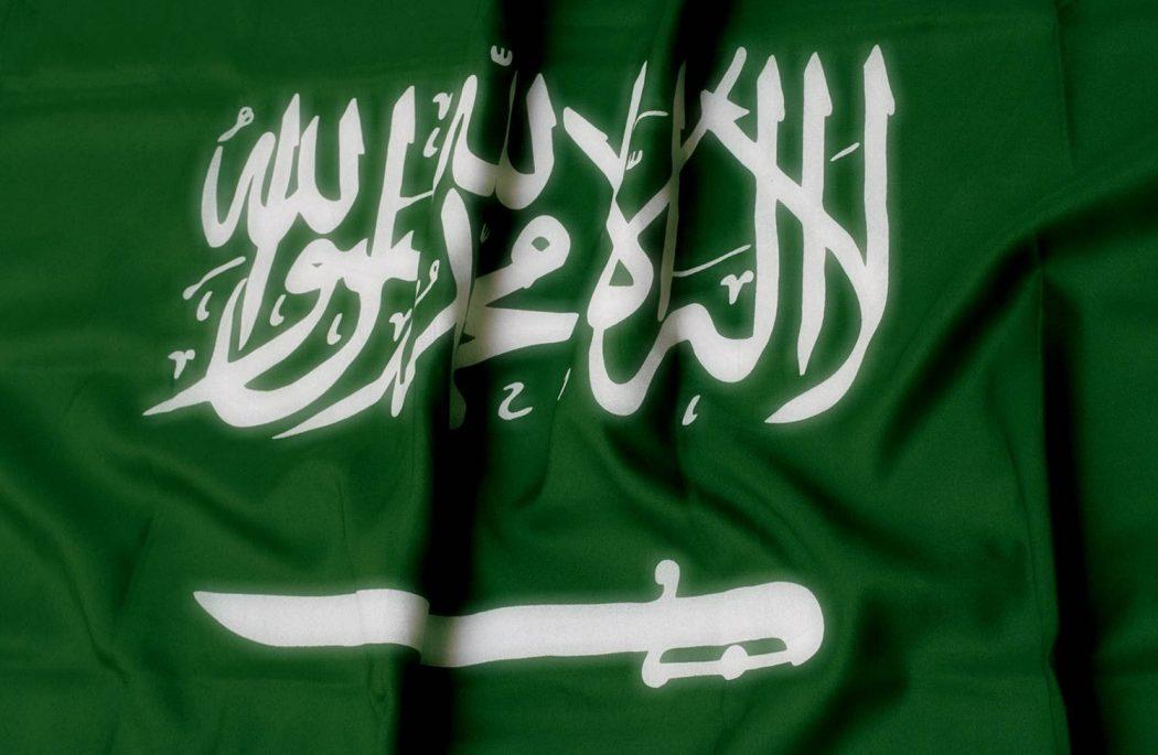Photo of نموذج عقد عمل سعودي بسيط 2020