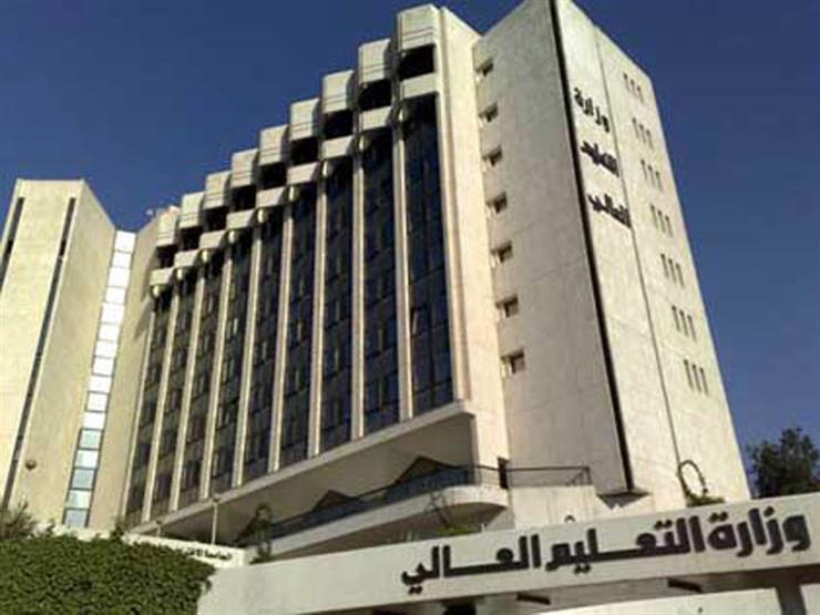 Photo of عنوان وزارة التعليم العالي مصر وارقام التواصل