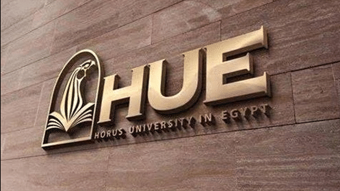 Photo of مصاريف جامعة حورس 2020 وطريقة التقديم