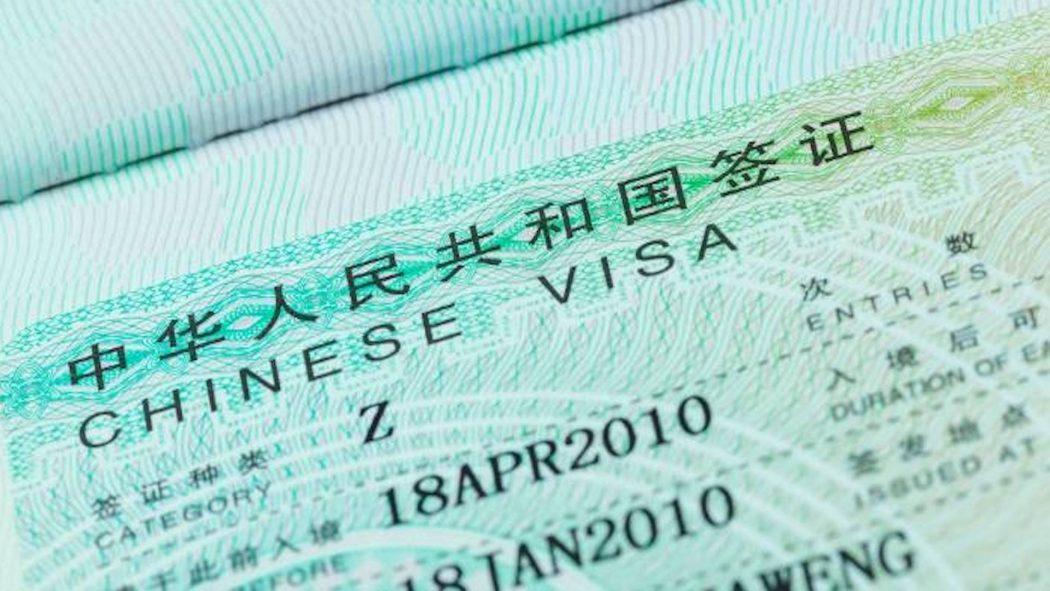 Photo of تاشيرة الصين للمصريين 2021 .. كيفية تطبيق التأشيرة الصينية في مصر