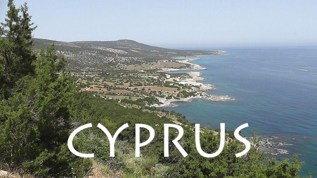 السفر إلي قبرص من مصر والأوراق المطلوبة 2019