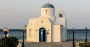 فيزا قبرص للمصريين