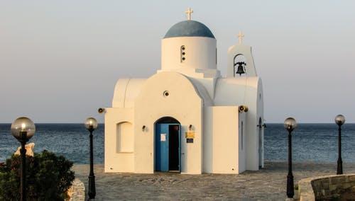 Photo of فيزا قبرص للمصريين 2020 كيفية تقديم طلب التأشيرة .. الأوراق المطلوبة للحصول عليها