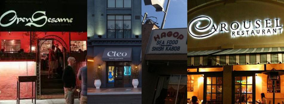 افضل مطاعم عربية في لوس انجلوس