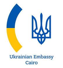 سفارة أوكرانيا في مصر