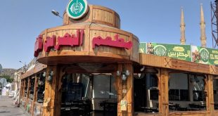 مطعم المصريين شرم الشيخ