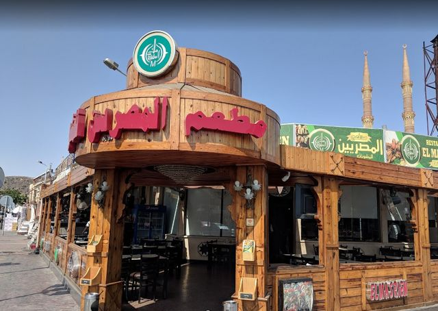 Photo of مطعم المصريين شرم الشيخ المنيو واوقات العمل والعنوان