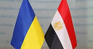 سفارة اوكرانيا فى مصر