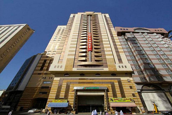Photo of فنادق شارع ابراهيم الخليل مكة المكرمة