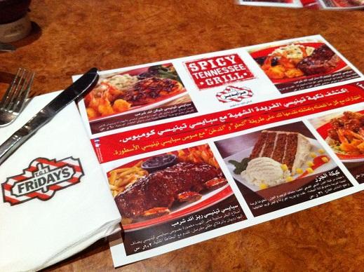 Photo of منيو مطعم فرايديز اخر تحديث وعناوين الفروع ورقم التوصيل